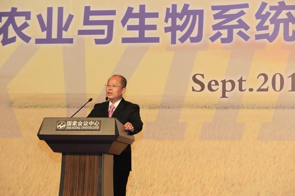 国际农业与生物系统工程学会第十八届世界大会在京隆重举行