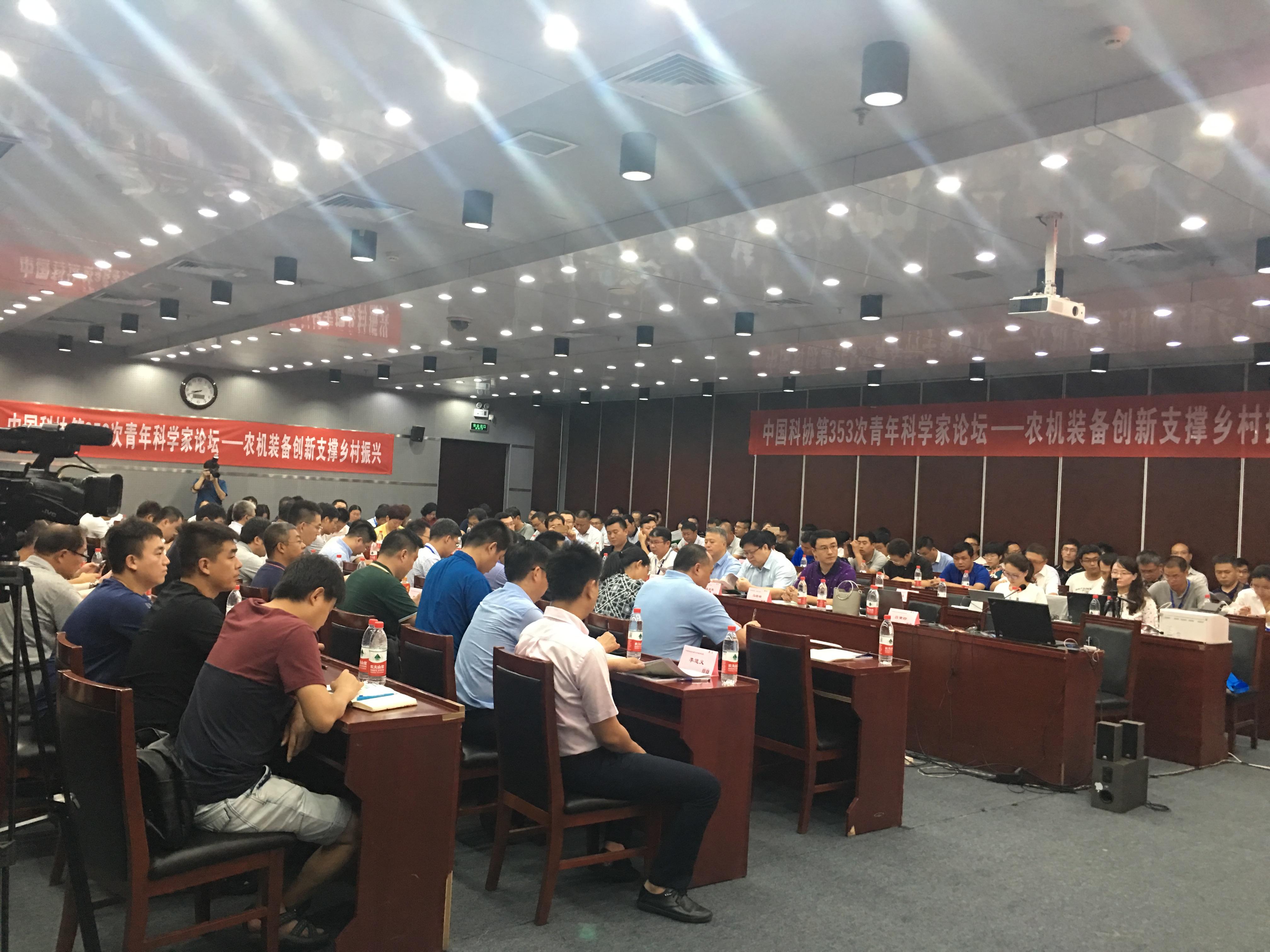 """支撑乡村振兴""""在中国农业机械化科学研究院(以下简称""""中国农机院"""")"""