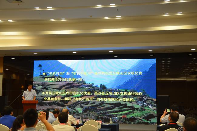 中国农业机械学会丘陵山区农林机械分会召开第一届三次常务委员会议暨系列活动在重庆举行
